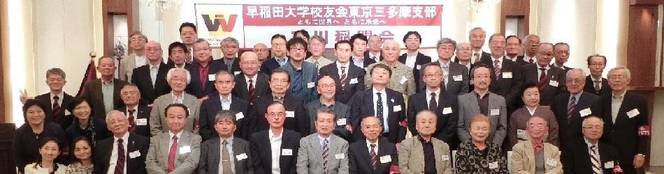 2016総会